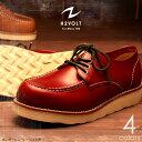 H2VOLT/エイチツーヴォルト 700 本革 クラシックワークオックスフォード ブーツ