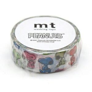 【お買い得品】カモ井加工紙 マスキングテープ mt Peanuts SNOOPY ピーナッツ スヌーピー 15mm×7m 版ズレスヌーピー MTPNUT02