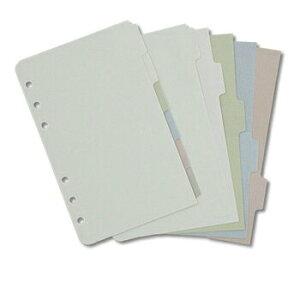【お買い得品】フランクリンプランナー カラー・ペーパー インデックス タブ ポケット 61820