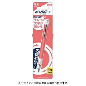 【お買い得品】三菱鉛筆 クルトガ アドバンス シャープペンシル 0.3mm GR レッド 限定 M35591P.GRR