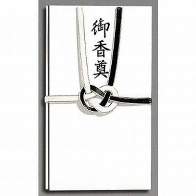 仏ベーシック金封 多当折 黒白耳銀7本 【御香奠】 マルアイ キ-235N★