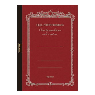 Gentleman note Premium C. D. NOTEBOOK (graph paper notebook) A4 size Apia CDS150S