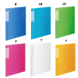 File clear book (fixed) B5 Kokuyo la-N21