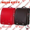 Hello Kitty school bag fit her gifts in your KTR-500!