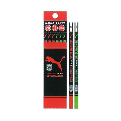 プーマ かきかた鉛筆(2B)【エンブレム】紙箱入 クツワ PM102