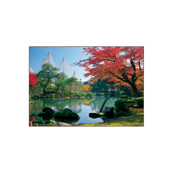 秋柄 日本の秋 ポストカード【金沢 兼六園】 アクティブコーポレーション PW-573a 【メール便OK】