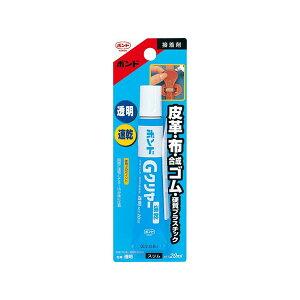 ボンド Gクリヤー 【スリム台紙・20ml】 3290 コニシ 14329
