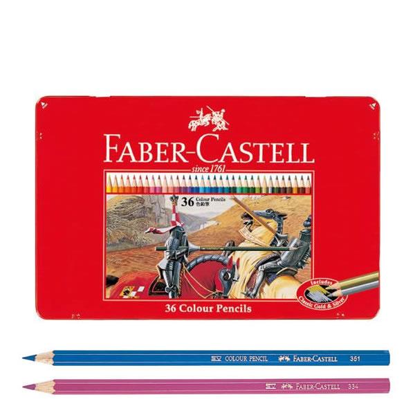 ファーバーカステル 色鉛筆36色セット 752131 シャチハタ TFC-CP-36C