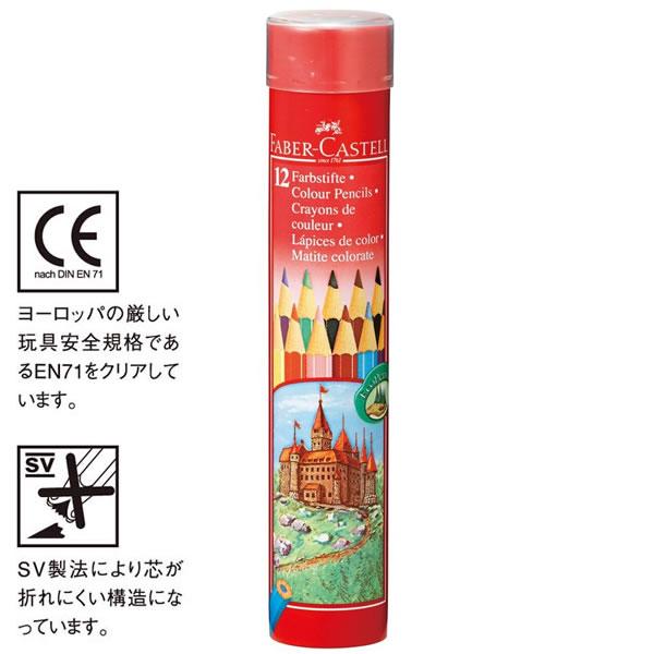 ファーバーカステル 色鉛筆丸缶12色セット 744150 シャチハタ TFC-CPK-12C