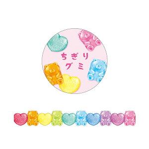 Chigi Rollちぎロール 【ちぎりグミ】 マインドウェイブ 94857