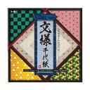 文様千代紙(15) 8078 トーヨー 010623