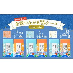 ★ 女子文具 エアイン 富士山消しゴムギフトボックス TOKYO 0308プラス ER-100AIF-2P 36-089