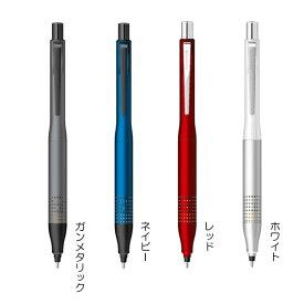 クルトガ ADVANCE(アドバンス) アップグレードモデル シャープペン 三菱鉛筆 M5-1030