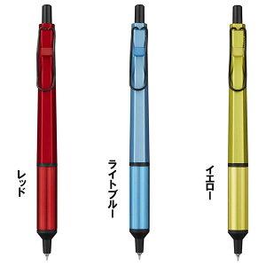 油性ボールペン ジェットストリーム EDGE エッジ 超極細0.28mm 三菱鉛筆 SXN-1003-28