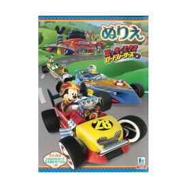 ディズニー B5ぬりえ 【ミッキーマウスとロードレーサーズ】 ショウワノート 500-5807-01