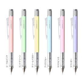 シャープペンシル モノグラフパステルカラー 0.3mm トンボ鉛筆 DPA-137