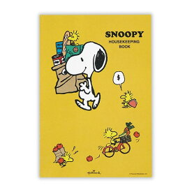 スヌーピー 簡単スッキリ家計簿 日付ありタイプ 【ウッドストックと買い物】 ホールマーク EFK-763-039