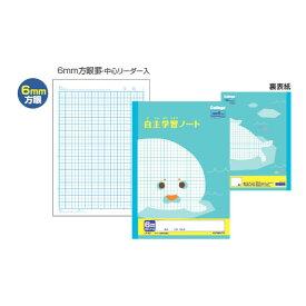 キョクトウ カレッジアニマル 【自主学習・6mm方眼】 LP91 【メール便OK】
