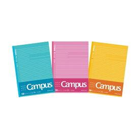 限定キャンパスノート(ドット入り文系線) 3色パック セミB5・B+罫(6.8mm) コクヨ ノ-F3CBMN-L3X3 【メール便OK】