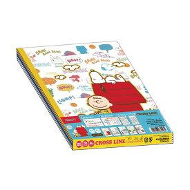 スヌーピー クロスラインノート(5冊パック) B5/A罫 【スヌーピー/メリー】 ナカバヤシ ノS-136A-5P 【メール便OK】