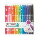 水性サインペン プレイカラードット 多色セット【12色セット】 トンボ鉛筆 GCE-011