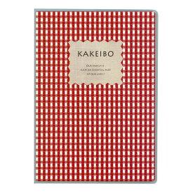 ギンガムチェック家計簿 B5 【レッド】 ダイゴー J1237