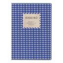 ギンガムチェック家計簿 B5 【ブルー】 ダイゴー J1238