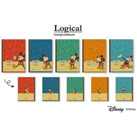 ディズニー スウィングロジカルノート(5冊パック) B5 【ミッキーマウス/ファニーポーズ】 ナカバヤシ ノS-137A-5P 【メール便OK】