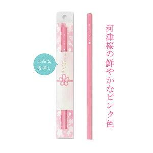 さくらさくえんぴつ HB 【P(ピンク)】 サンスター文具 S5007976