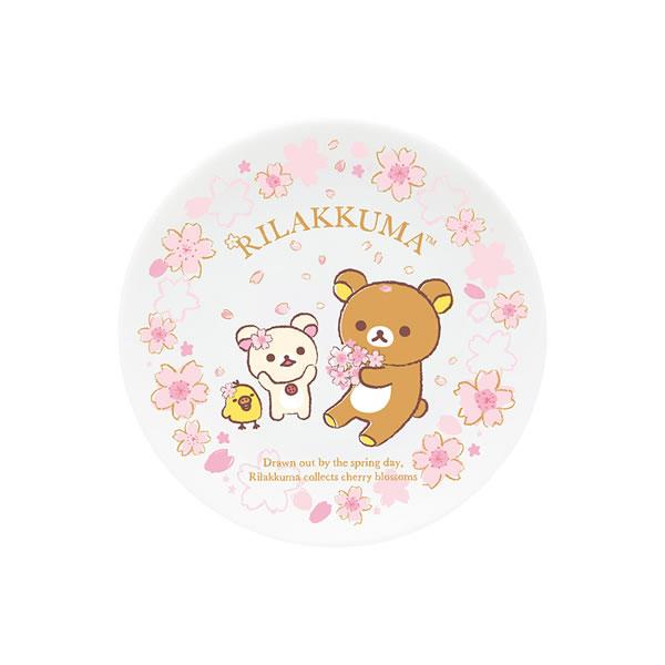リラックマ  まめ皿【中央柄・桜リラックマ】 サンエックス TK06401