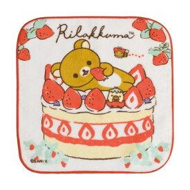 リラックマ プチタオル【いちごケーキ・ストロベリーパーティー】 サンエックス CM00701