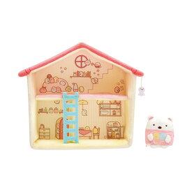 すみっコぐらし すみっコハウス【ピンク屋根】 サンエックス MX98601