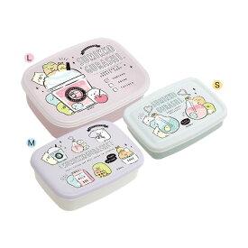すみっコぐらし 入れ子型ランチボックス 【SWEETS SHOP】 サンエックス KY83301