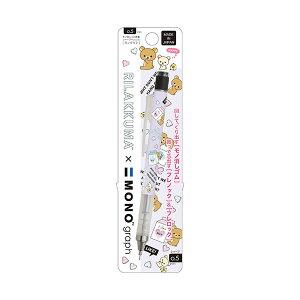 リラックマ モノグラフシャープペン【リラックマ・B】 サンエックス PH00302