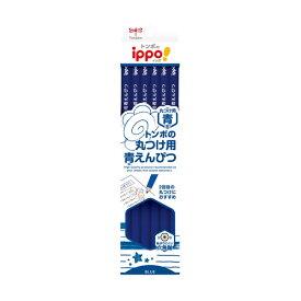 ippo 丸つけ用青えんぴつ 12本入 1998 トンボ鉛筆 CV-KIP