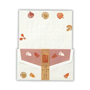 ▲秋柄レターセット 【季節のはんこ秋の実】 ホールマーク DES-676-650