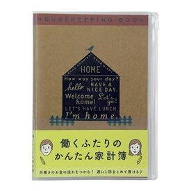 家計簿<A5>月間 働くふたり 【家柄】 デザインフィル 12853006