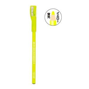 鉛筆の蛍光マーカー ハイライン 【イエロー】 クツワ RF017YE