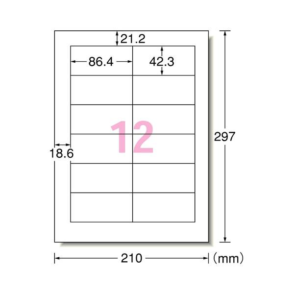 ●スーパーエコノミーシリーズ プリンタ用ラベル マット紙(A4判) エーワン L12AM500