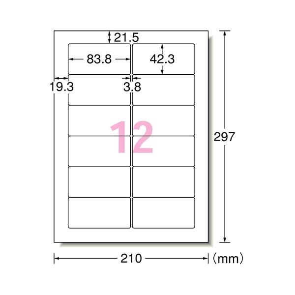 ●スーパーエコノミーシリーズ プリンタ用ラベル マット紙(A4判) エーワン L12BM500