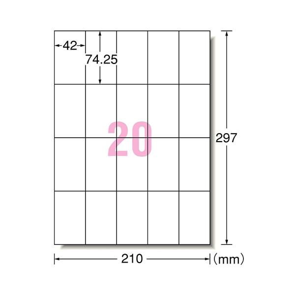 ●スーパーエコノミーシリーズ プリンタ用ラベル マット紙(A4判) エーワン L20AM500