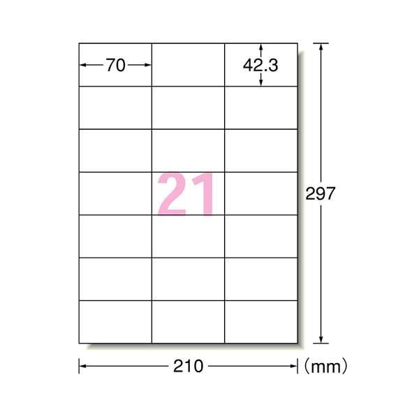 ●スーパーエコノミーシリーズ プリンタ用ラベル マット紙(A4判) エーワン L21AM500