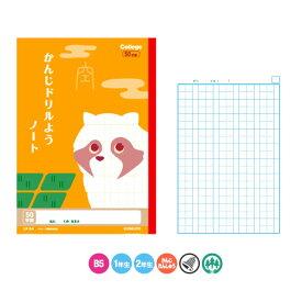 キョクトウ カレッジアニマル 【かんじドリル用・50字】 LP64 【メール便OK】