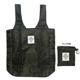 ★2WAY エコバッグ 【ブラック】 0399 ジップコーポレーション 85026