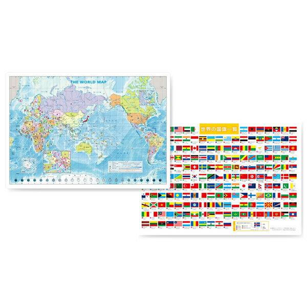 地図下敷き A4 【世界地図】 東京カートグラフィック  PSWM 【メール便OK】