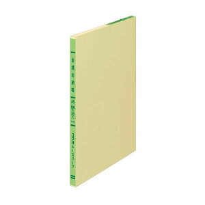 金銭出納帳 三色刷りルーズリーフ(科目なし) A5 20穴  3672 コクヨ リ-151