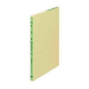 応用帳 三色刷りルーズリーフ A5 20穴 3726 コクヨ リ-157