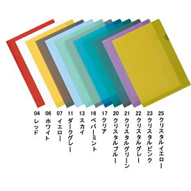 ●カラーホルダー A4判 【10枚入】 テージー CC-141-