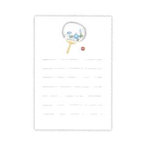 ▲夏柄 サマーポストカード 【和紙墨絵うちわ】 ホールマーク SCP-688-387