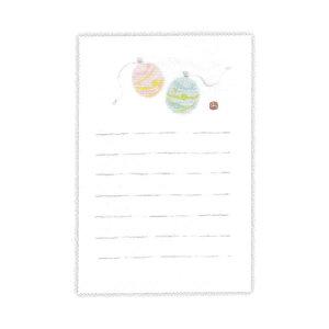 ▲夏柄 サマーポストカード 【和紙墨絵水ヨーヨー】 ホールマーク SCP-688-400